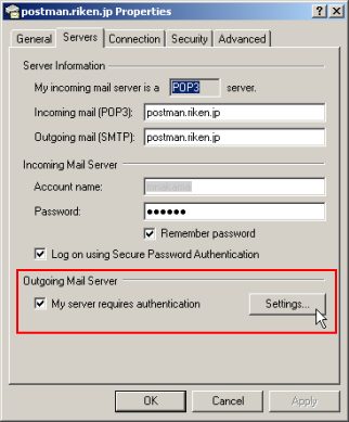 Select the Server tab. Check the My server requires authentification checkbox. Click the Settings button.